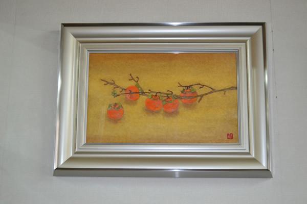 白井久義(茶柿)