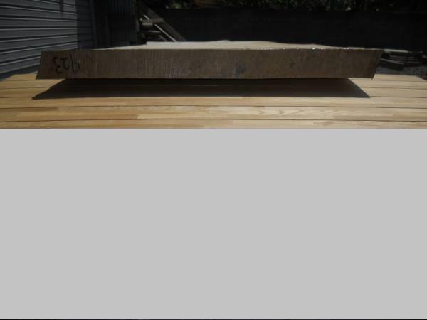 2000栓一枚板(板厚)