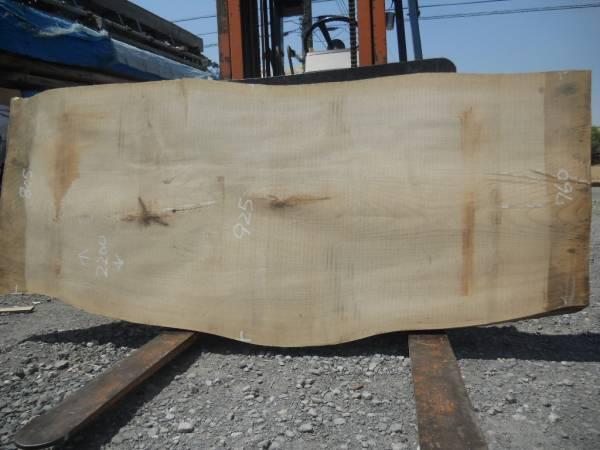栓一枚板(2200)木表