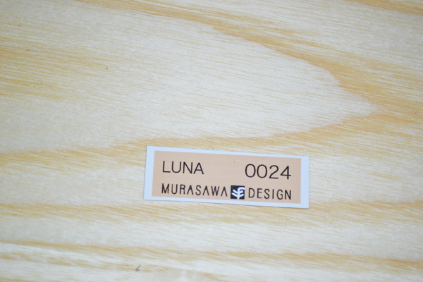 LUNA(板座)製造№24