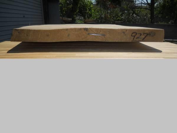 栓一枚板(2200)板厚