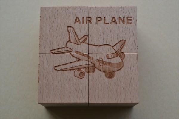 パズル飛行機