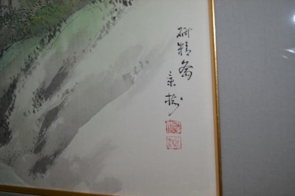 三豊市I様風景画③